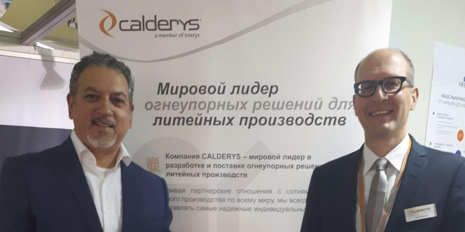 Calderys' foundry experts exchanged their expertise at Litmash 2019 - Russia