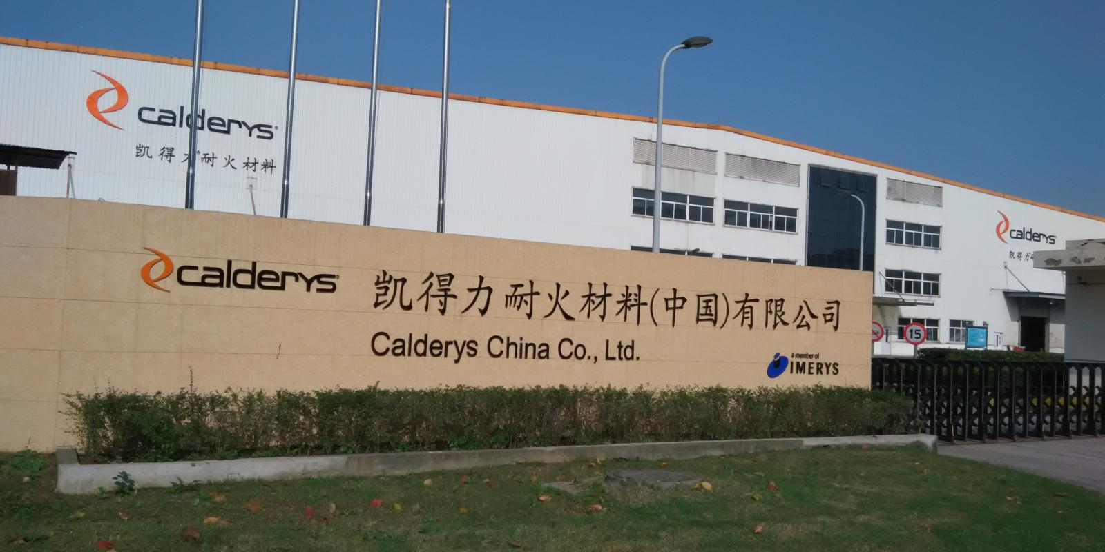 Zhangjiagang plant in China