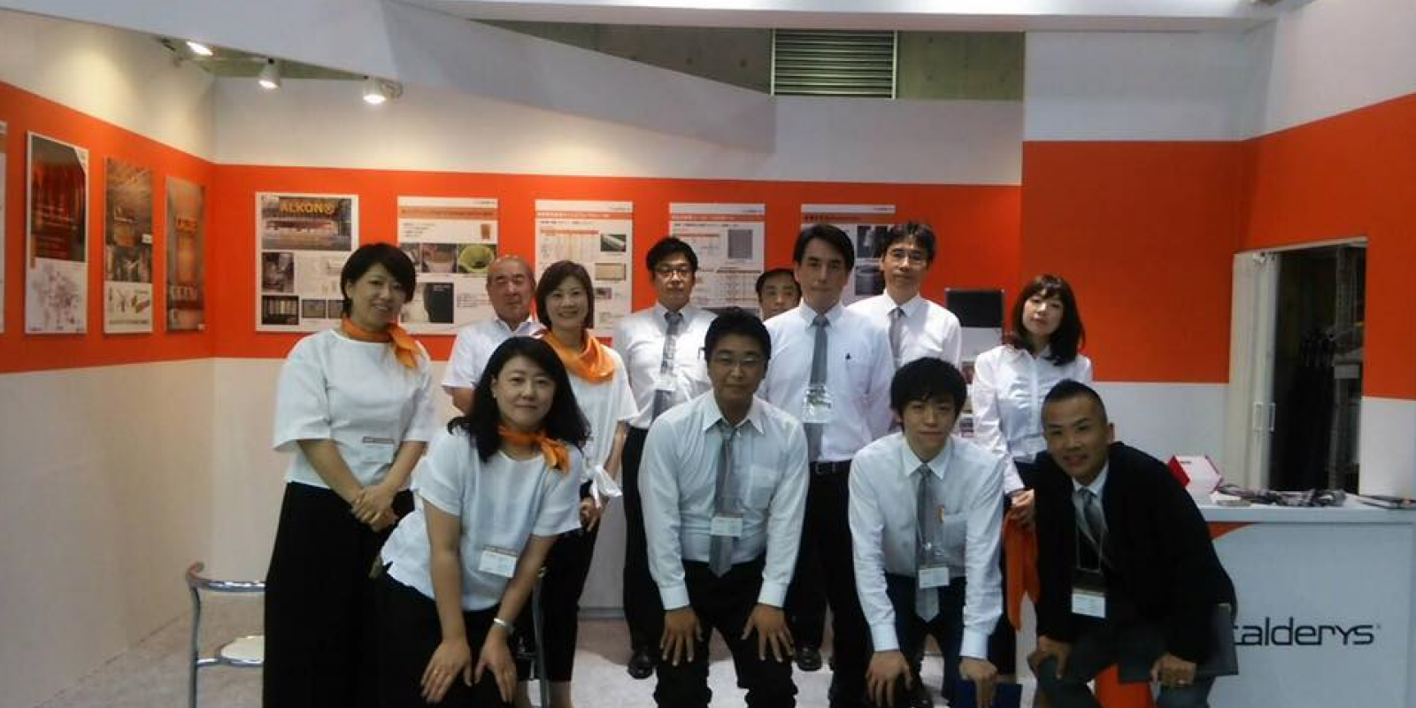 Calderys Japan Team at Thermotec 2017