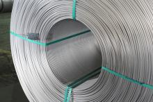 Aluminium Wire Photo